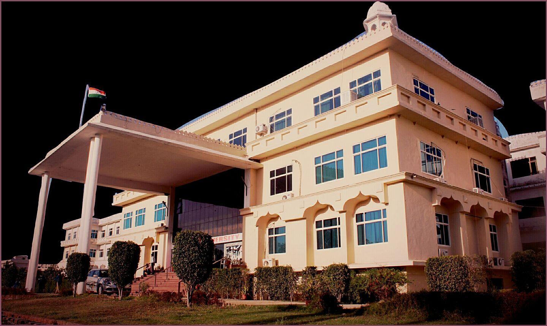 Mewar University 18121151 1860289987545497 6894071606495499912 o