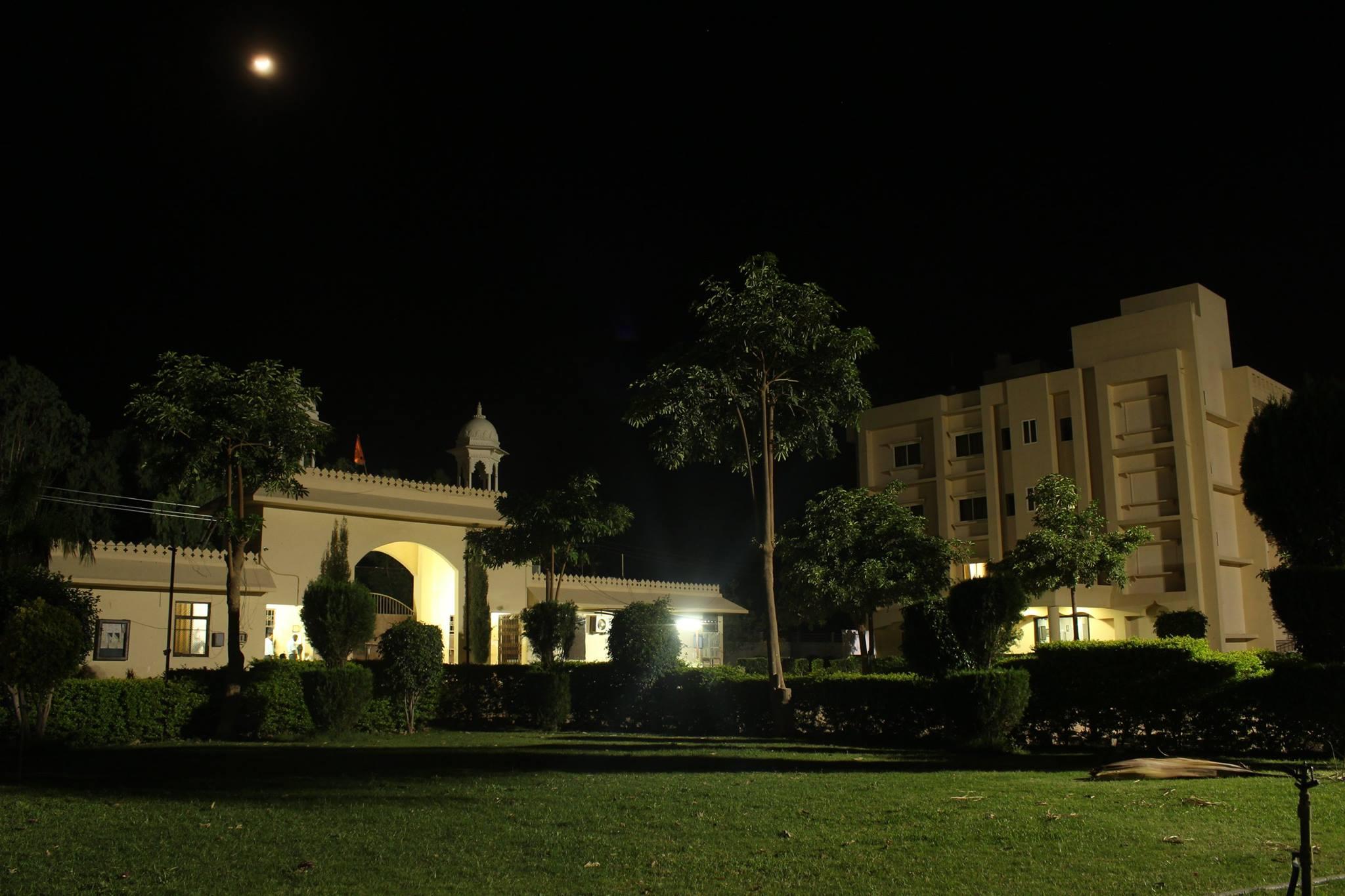 Mewar University 20934136 1526795280716748 264098963502063010 o