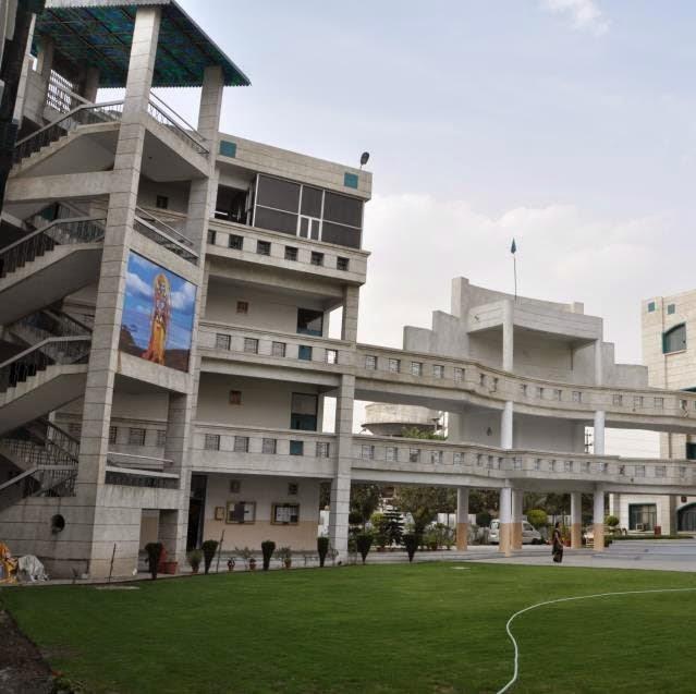 Mewar University s1600 w639 1