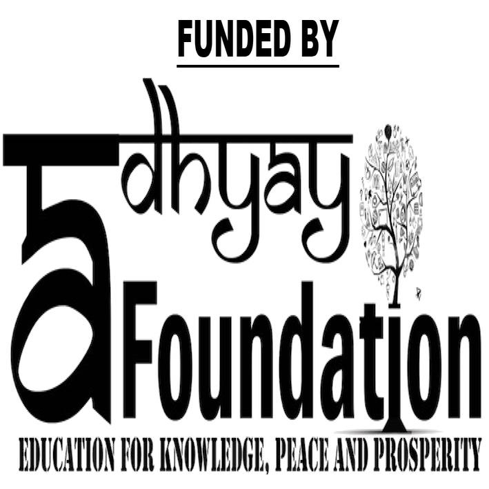 Mewar University adhyay logo square